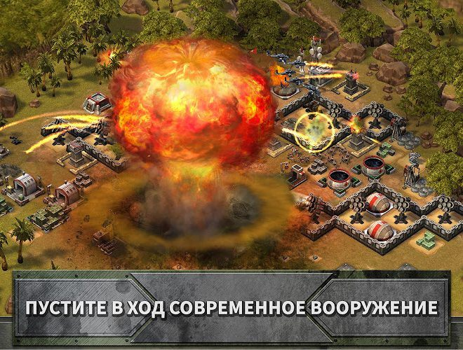 Играй Empires and Allies На ПК 15