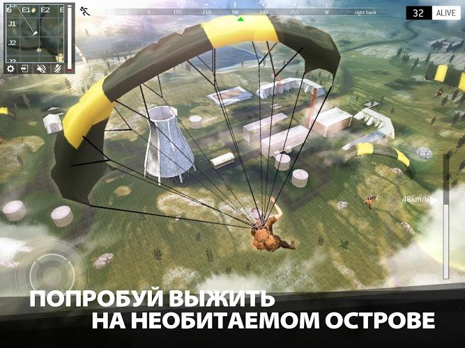 Играй Last Battleground: Survival На ПК 7