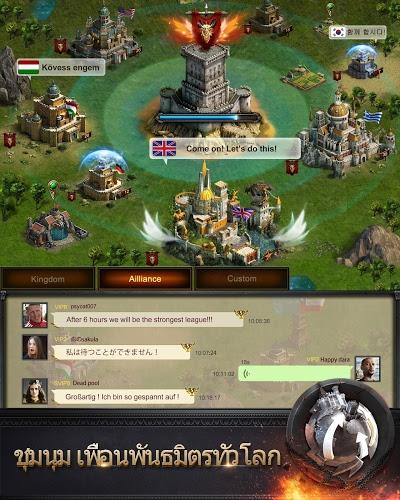 เล่น Clash of Kings on PC 12