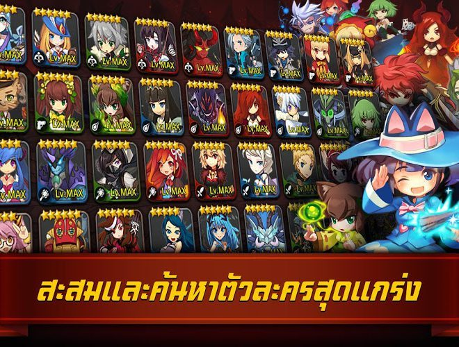 เล่น Monster Sweeperz on PC 17