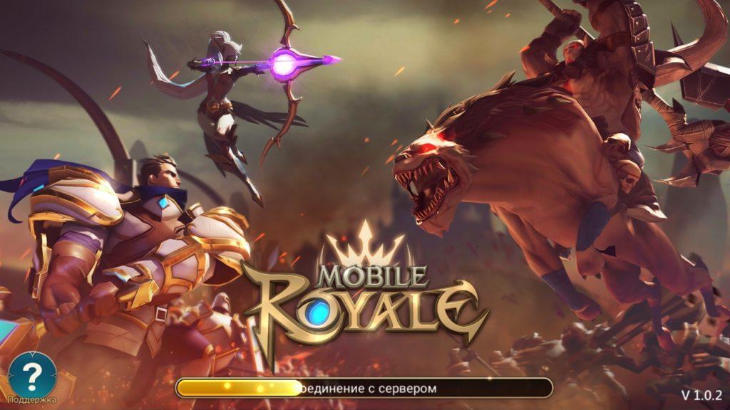 Mobile Royale. 10 советов для новичка
