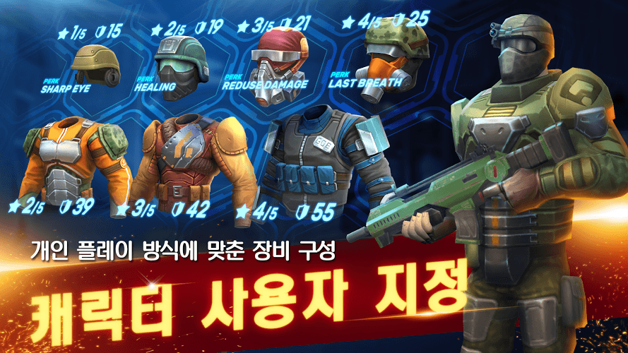 즐겨보세요 Guns of Boom on PC 6