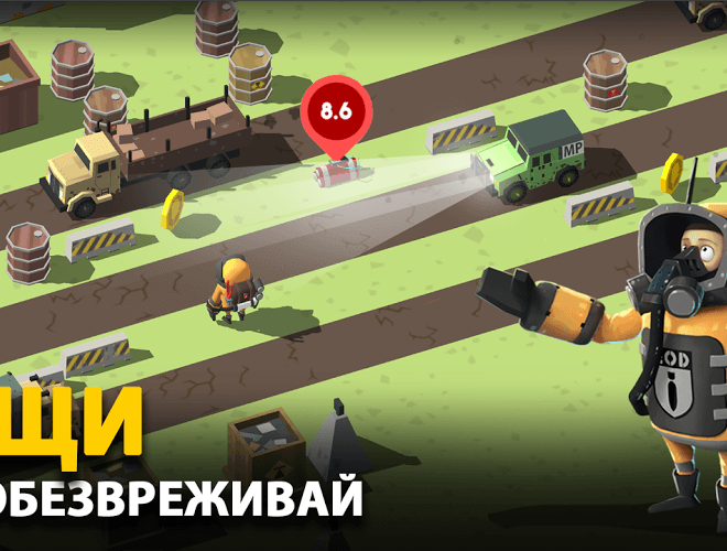 Играй Bomb Hunters На ПК 16