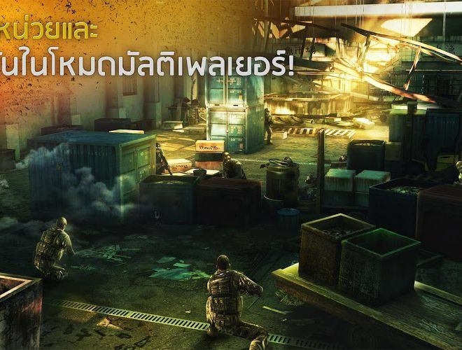 เล่น Modern Combat 5: Blackout on PC 10