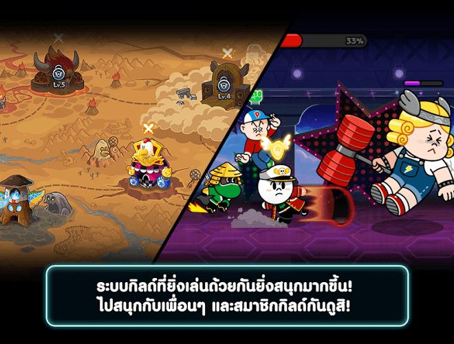 เล่น Line Ranger on PC 7