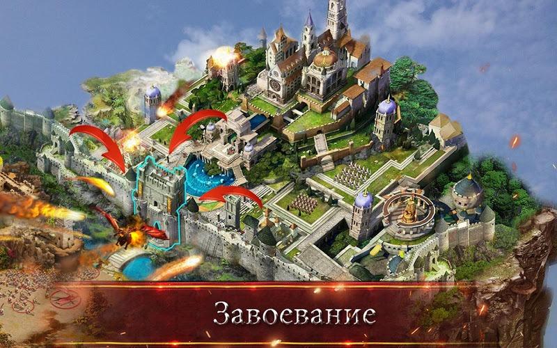 Играй War and Magic На ПК 6
