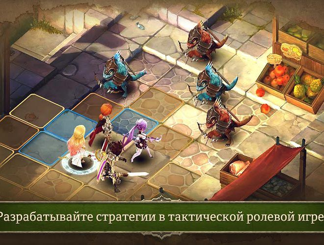 Играй War of Crown На ПК 12