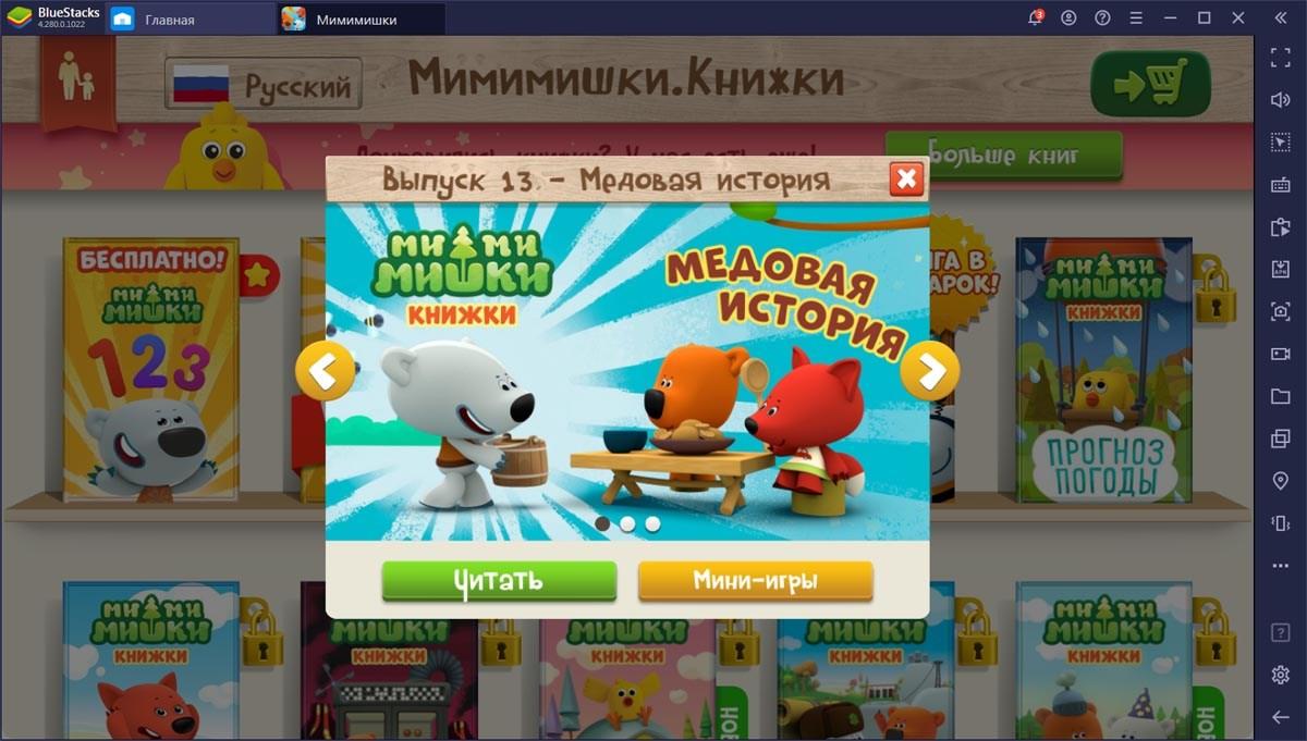 5 лучших развивающих игр на Android для детей