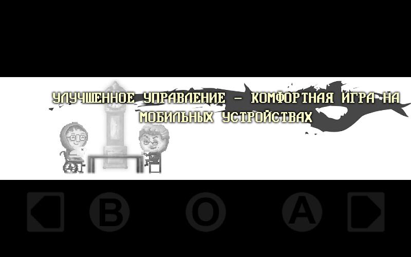 Играй DISTRAINT На ПК 12