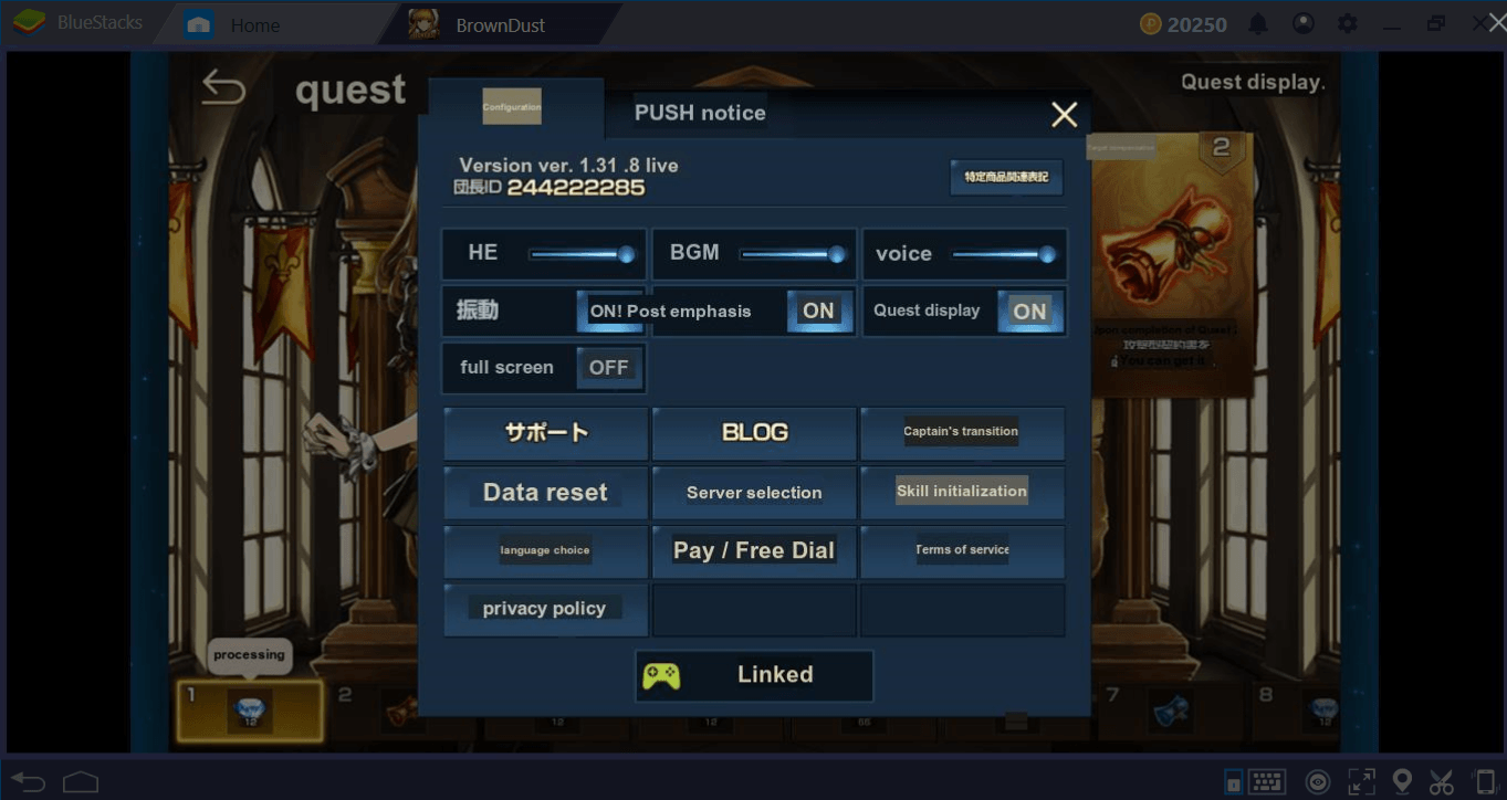 Con BlueStacks cambi lingua in tempo reale mentre giochi!