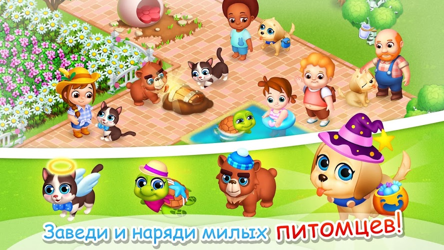 Играй Семейная Ферма На ПК 5