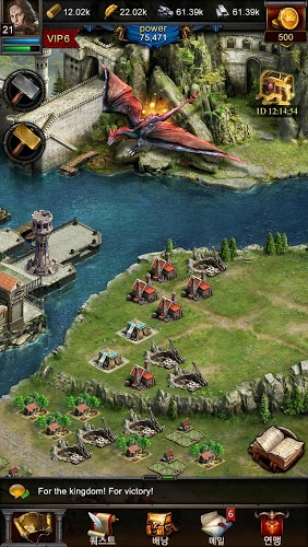 즐겨보세요 Clash of Kings on PC 7