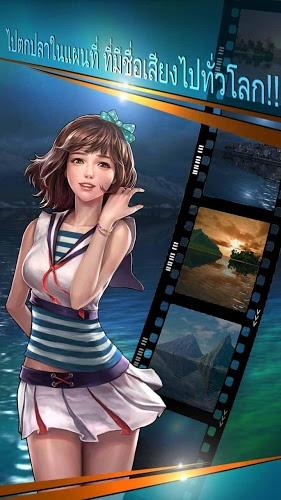 เล่น Fishing Hook on pc 16