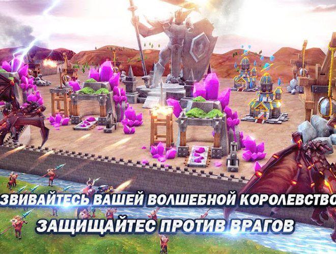 Играй Magic Legion — Age of Heroes На ПК 4