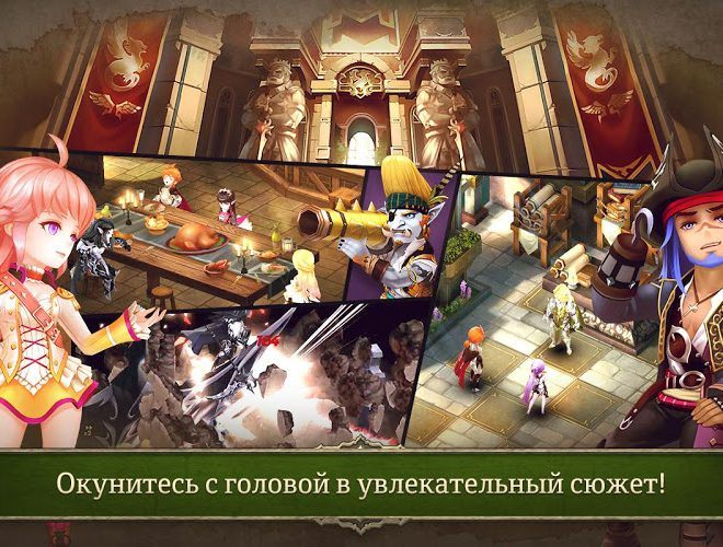 Играй War of Crown На ПК 7