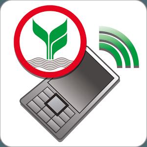 เล่น K-Mobile Banking PLUS on PC 1