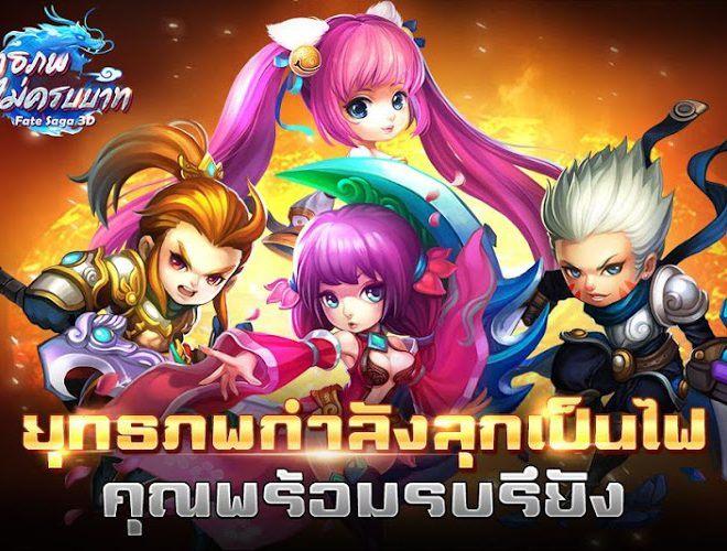 เล่น Longcheng not Baht Mobile on pc 7