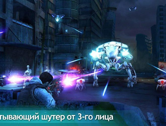 Играй TERMINATOR GENISYS: GUARDIAN on pc 5