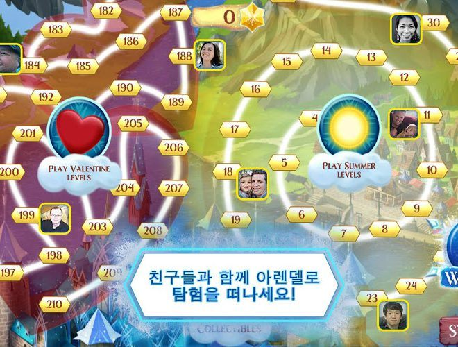 즐겨보세요 Frozen Free Fall on PC 6