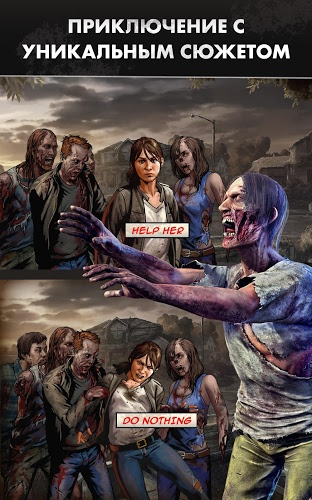 Играй The Walking Dead: Road to Survival on PC 8