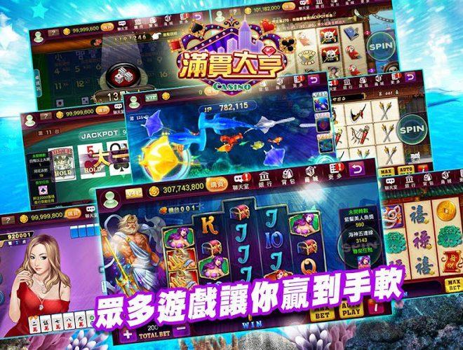 暢玩 ManganDahen Casino PC版 10