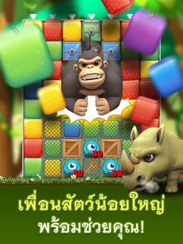 เล่น Puzzle Pet Party on PC 11