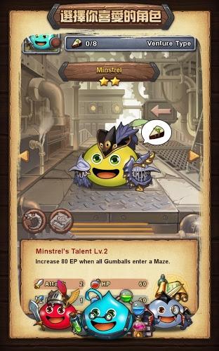 暢玩 Gumballs & Dungeons PC版 13