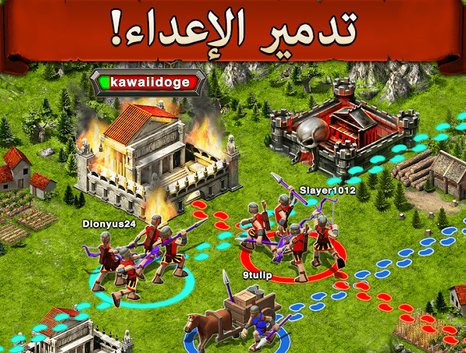 إلعب Game of War on PC 12