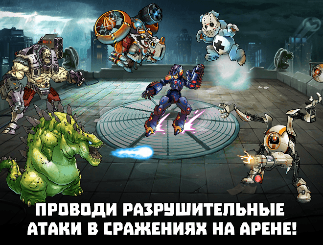 Играй Mutants Genetic Gladiators on pc 9