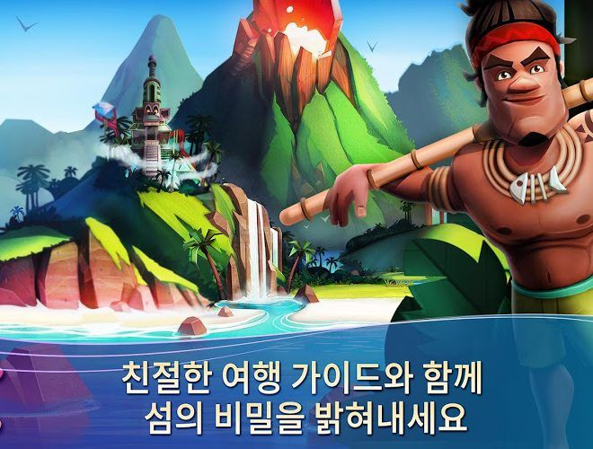 즐겨보세요 Farmvile: Tropic Escape on PC 5