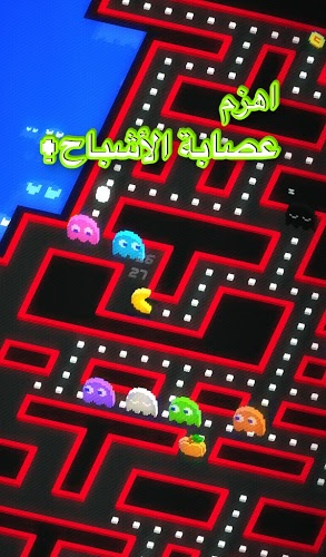 إلعب Pac-Man 256 on PC 6