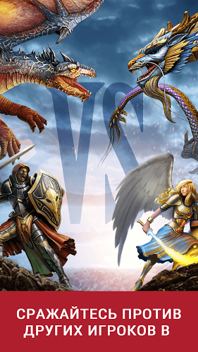 Играй War Dragons На ПК 10