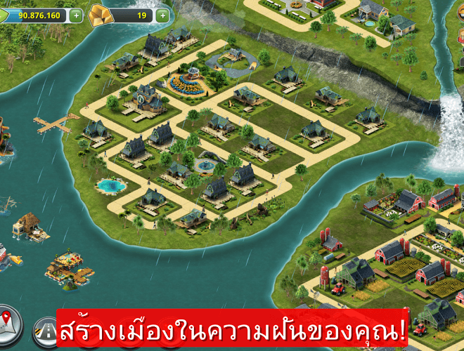 เล่น City Island 3 on PC 13