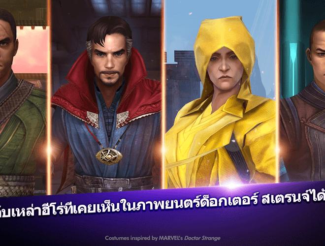 เล่น Marvel Future Fight on PC 14