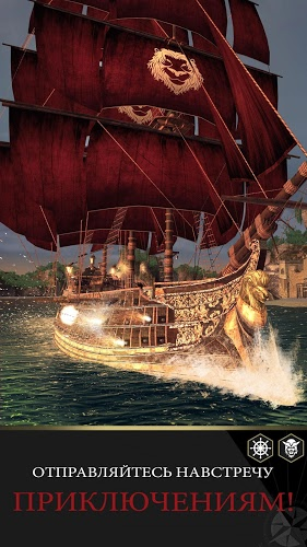 Играй Assassin's Creed Pirates on pc 3