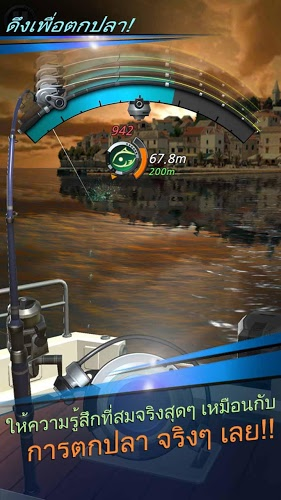 เล่น Fishing Hook on pc 7