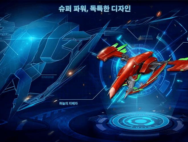 즐겨보세요 정의의 영웅 on PC 6