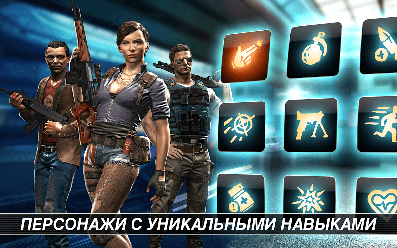 Играй Unkilled На ПК 13
