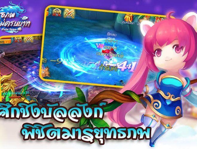 เล่น Longcheng not Baht Mobile on pc 5
