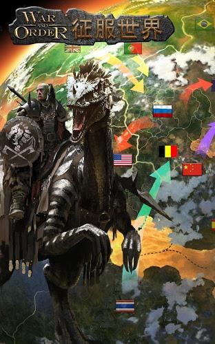 暢玩 War and Order PC版 20