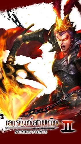 เล่น Dynasty Heroes เลเจ้นด์สามก๊ก on PC 7