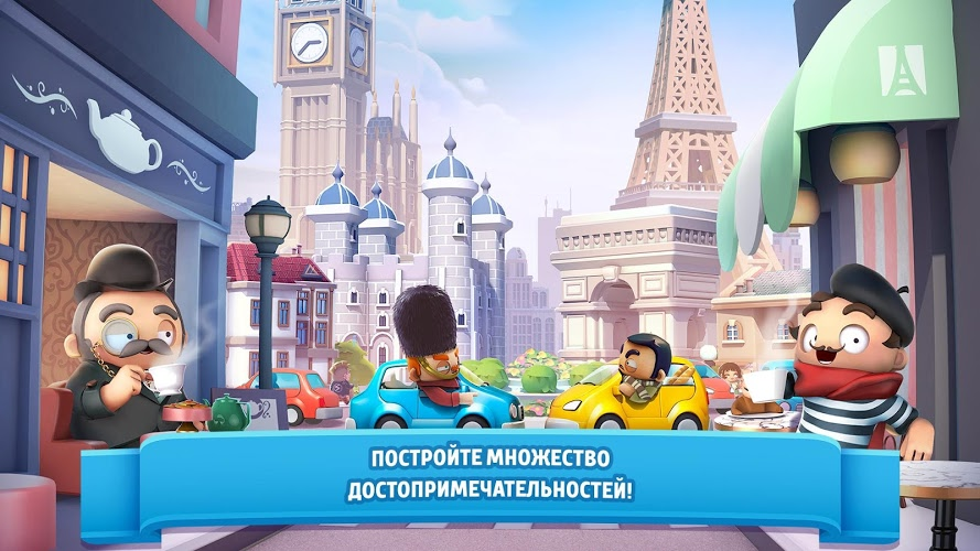Играй Ситимания: Строим Город На ПК 13