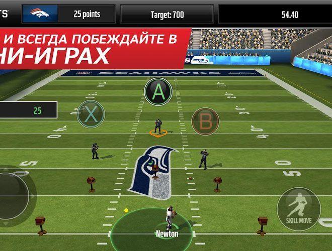 Играй Madden NFL Mobile На ПК 7