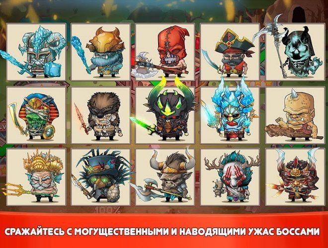 Играй Tiny Gladiators На ПК 12