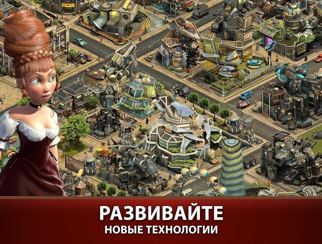 Играй Forge of Empires На ПК 7