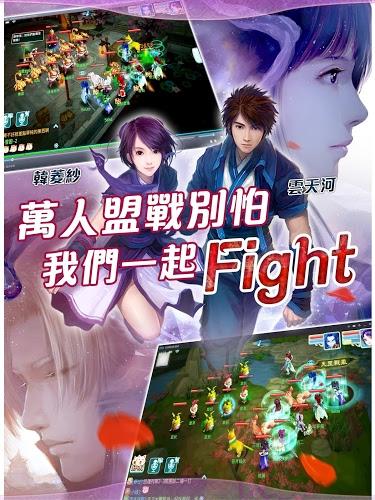 暢玩 仙劍奇俠傳 全新經典逍遙遊 PC版 10