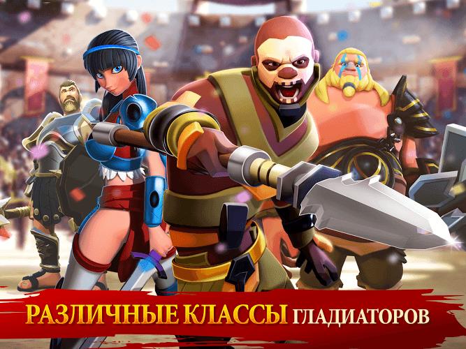 Играй Gladiator Heroes — Гладиаторы герои На ПК 13