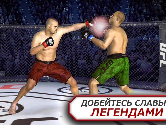 Играй EA Sports UFC on pc 2