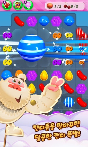 즐겨보세요 Candy Crush on pc 4
