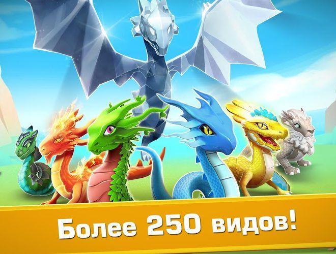 Играй Легенды Дракономании На ПК 17